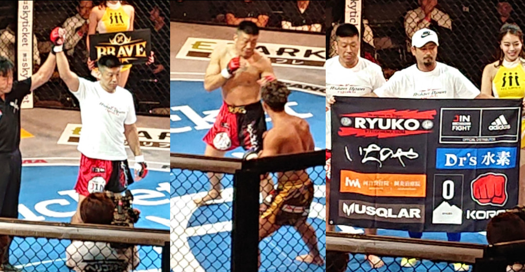 三浦広光、PANCRASE 309でパウンドによるTKO勝ち!